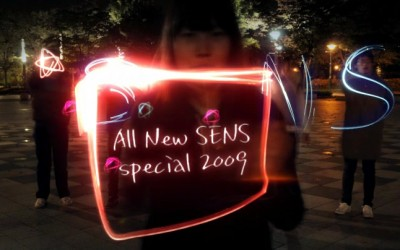2008.11 Intel_sentrino2