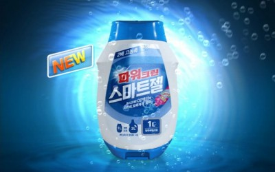 2011.06 powerclean Smartgel