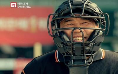 2011.12 Strepsils_Baseball 30