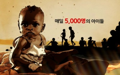 2012.07 Save the Children